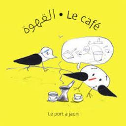 Le café / Walid Taher | Taher, Walid (1969-....). Auteur