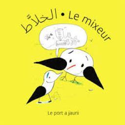 Le mixeur / Walid Taher | Taher, Walid (1969-....). Auteur